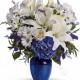 Bouquet di Gigli, Margherite e Rose